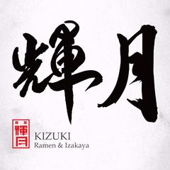 Kizuki West Seattle logo