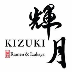 Kizuki International logo
