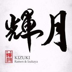 Kizuki Beaverton logo