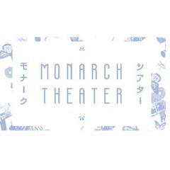 Monarch Theater Restaurant