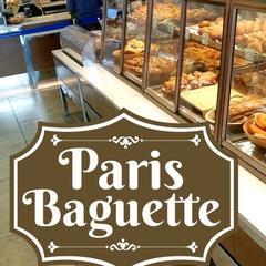 The Paris Baguette - NLO