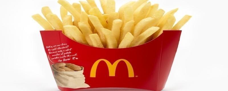 McDonald's [2507] 1706 Walnut Street, Philadelphia PA