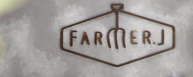 Farmer J King William Street
