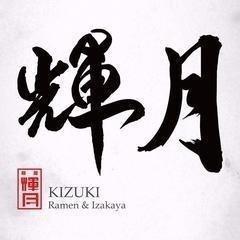 Kizuki Renton logo