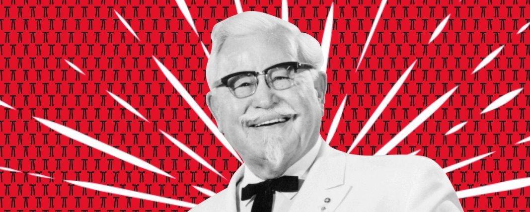 KFC - Demipower Brand Cover