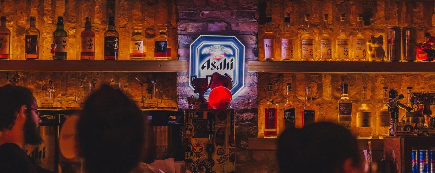 Ramen-San Whiskey Bar- Fulton Market Brand Cover