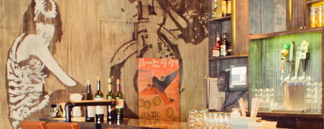 Tokio Pub