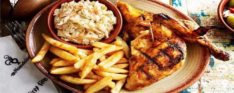 Nando's the Yards